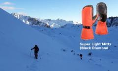 Super Light Mitt (Black Diamond)