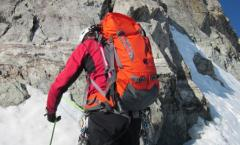 Trion Guide 35+ (Mammut)